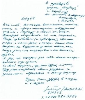 Справочная 4 детской больницы новокузнецк
